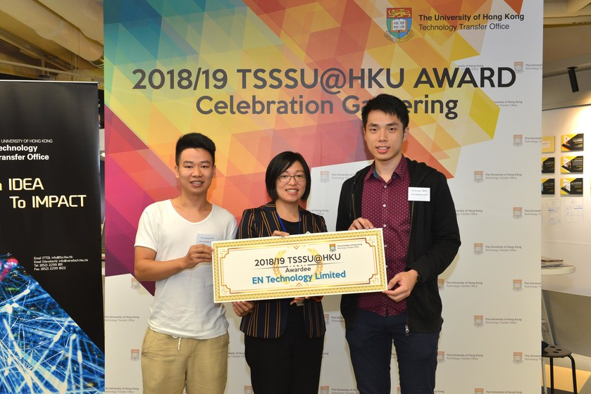 2018/19 TSSSU@HKU Award Celebration Gathering gallery photo 12
