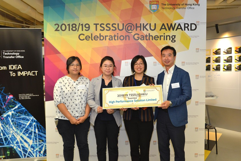 2018/19 TSSSU@HKU Award Celebration Gathering gallery photo 13