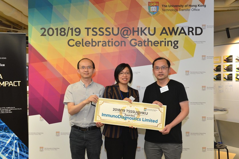 2018/19 TSSSU@HKU Award Celebration Gathering gallery photo 14