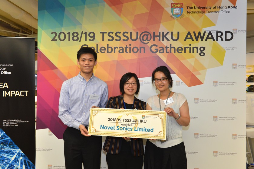 2018/19 TSSSU@HKU Award Celebration Gathering gallery photo 16