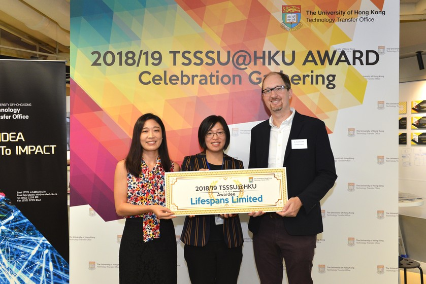 2018/19 TSSSU@HKU Award Celebration Gathering gallery photo 17