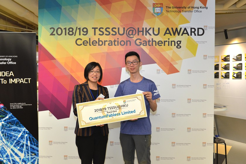 2018/19 TSSSU@HKU Award Celebration Gathering gallery photo 18