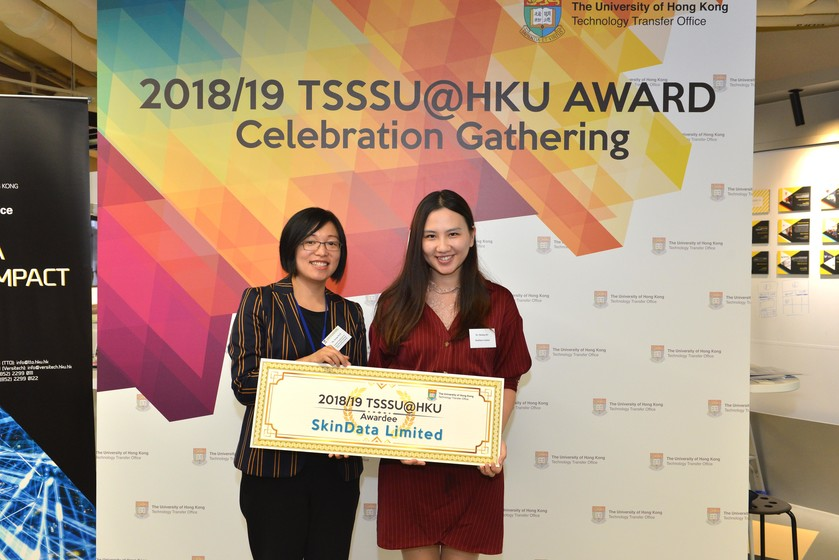2018/19 TSSSU@HKU Award Celebration Gathering gallery photo 19