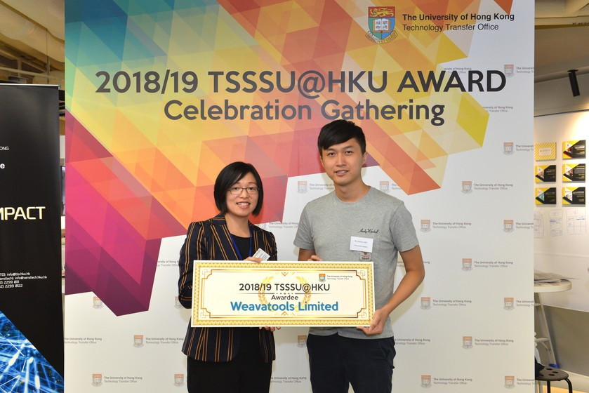 2018/19 TSSSU@HKU Award Celebration Gathering gallery photo 20