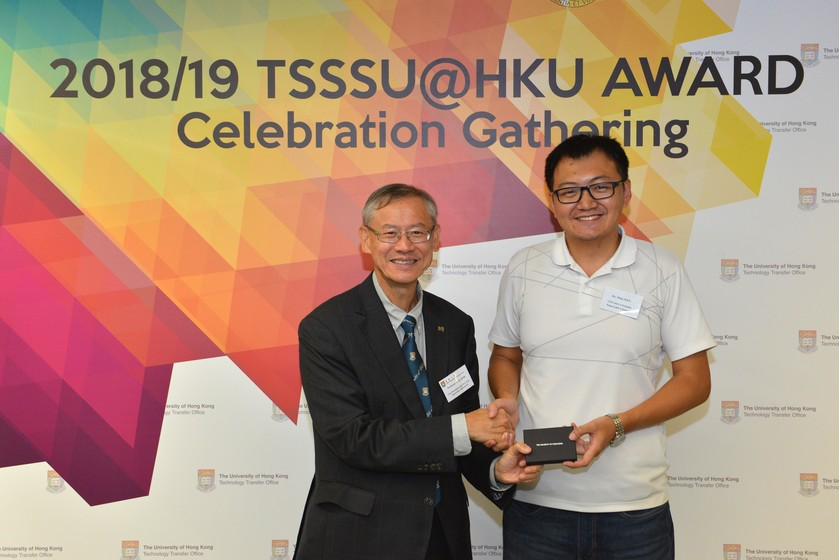 2018/19 TSSSU@HKU Award Celebration Gathering gallery photo 27