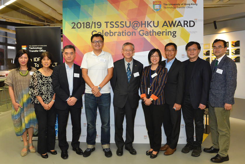 2018/19 TSSSU@HKU Award Celebration Gathering gallery photo 28