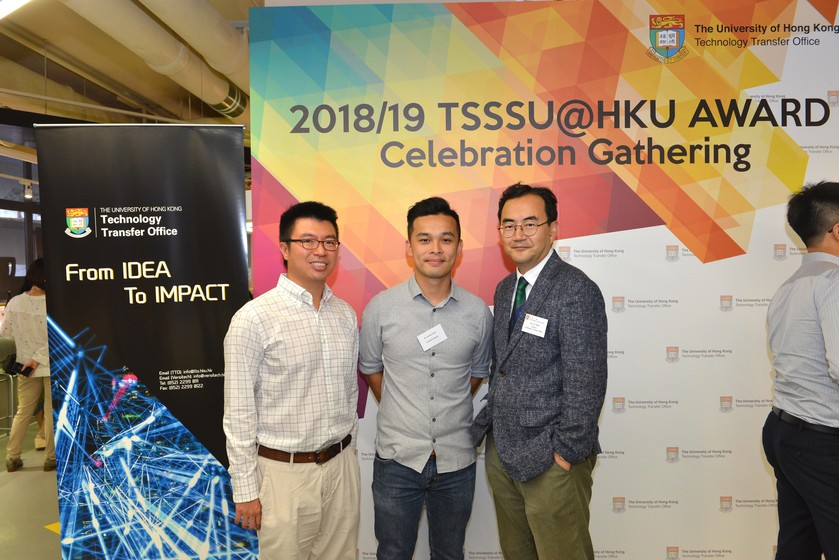 2018/19 TSSSU@HKU Award Celebration Gathering gallery photo 31