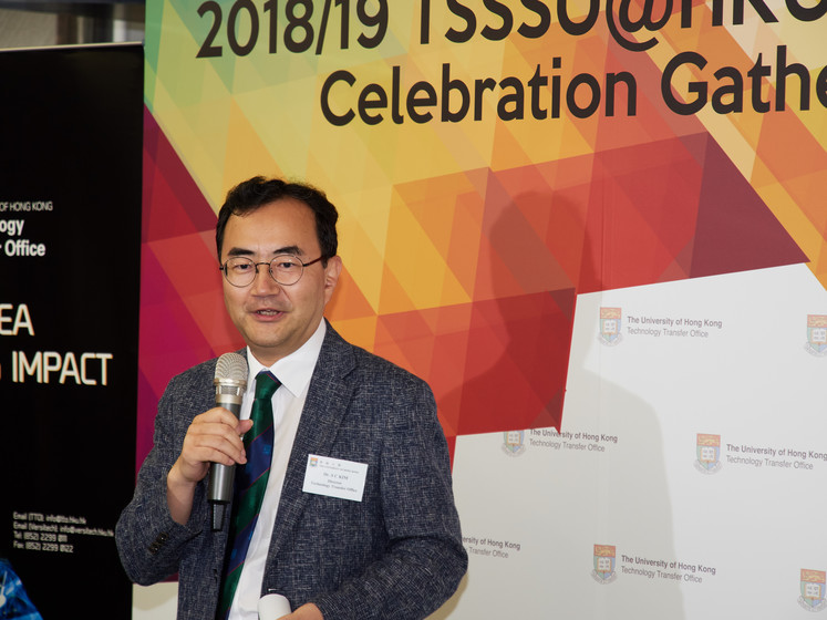 2018/19 TSSSU@HKU Award Celebration Gathering gallery photo 4