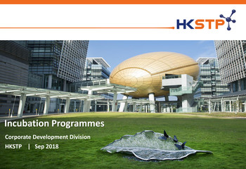 Briefing Session of HKSTP Incubation Programme 2018
