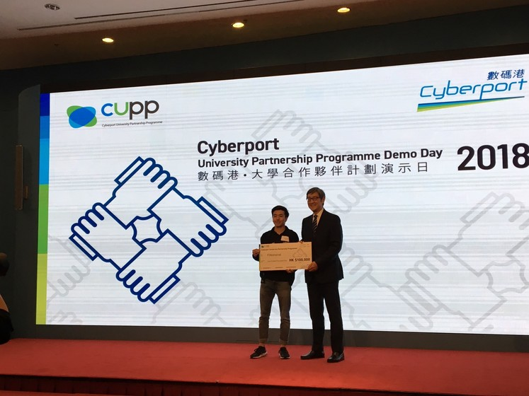 2018 Cyberport University Partnership Programme (CUPP) Demo Day gallery photo 3