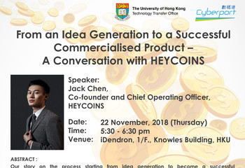 From an Idea Generation to a Successful Commercialised Product – A Conversation with HEYCOINS