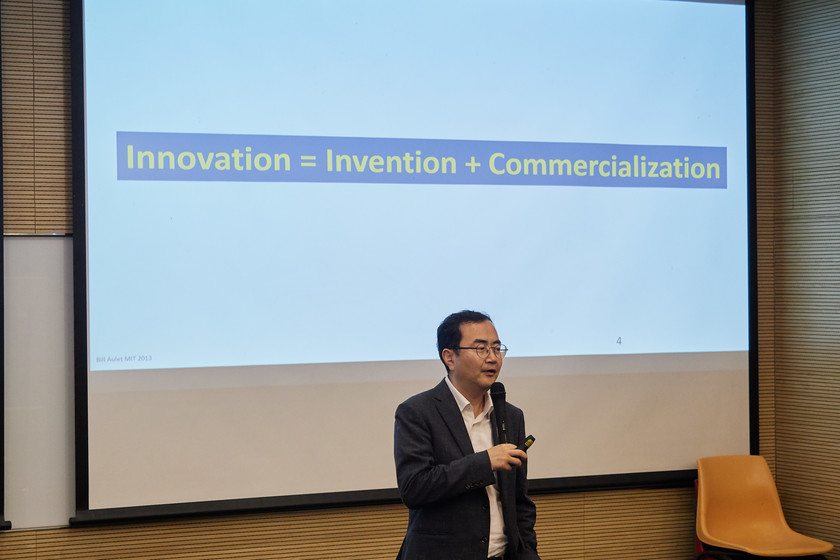 Seminar on Innovation and Entrepreneurship in HKU gallery photo 2