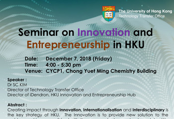 Seminar on Innovation and Entrepreneurship in HKU