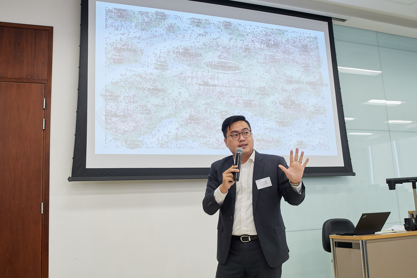 HKU-Industry Forum on Display Technologies gallery photo 4