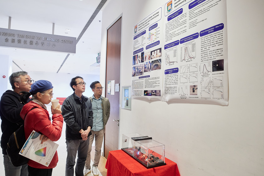 HKU-Industry Forum on Display Technologies gallery photo 11