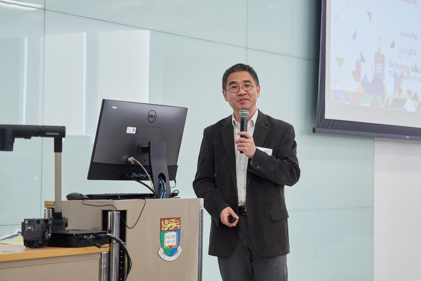 HKU-Industry Forum on Display Technologies gallery photo 15