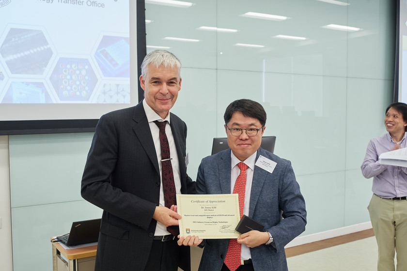 HKU-Industry Forum on Display Technologies gallery photo 20