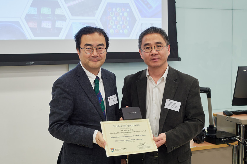 HKU-Industry Forum on Display Technologies gallery photo 24