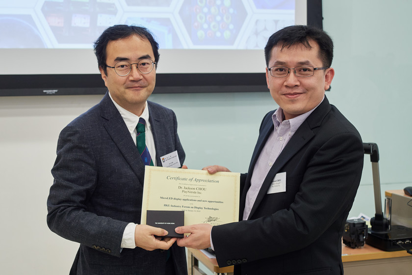 HKU-Industry Forum on Display Technologies gallery photo 25