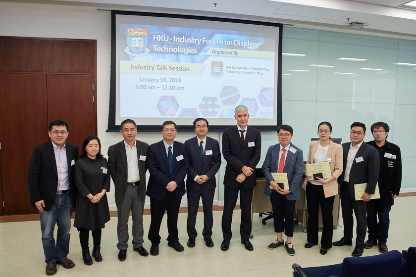 HKU-Industry Forum on Display Technologies gallery photo 27