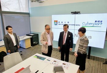 The Chief Executive visits HKU x Cyberport Fintech Nucleus