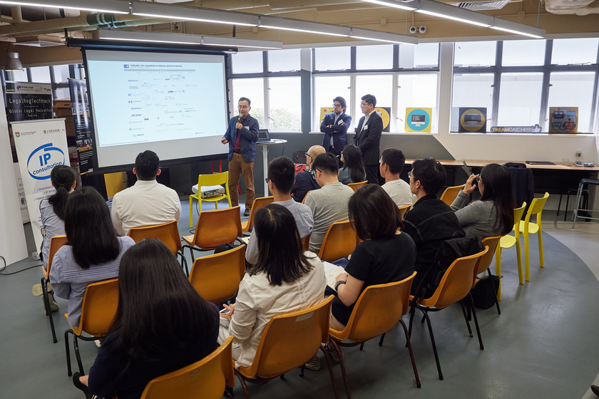 IP Seminar for HKU Startups gallery photo 5