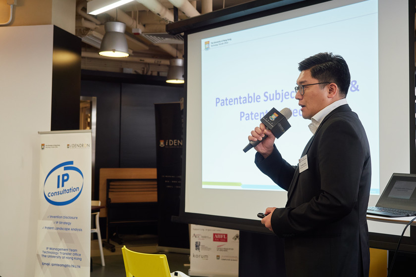 IP Seminar for HKU Startups gallery photo 7