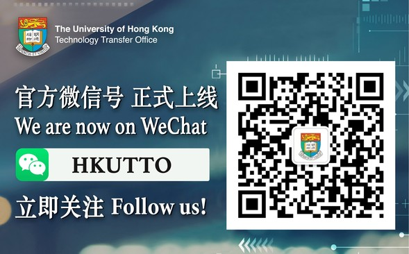 We are now on WeChat!  官方微信號正式上線!